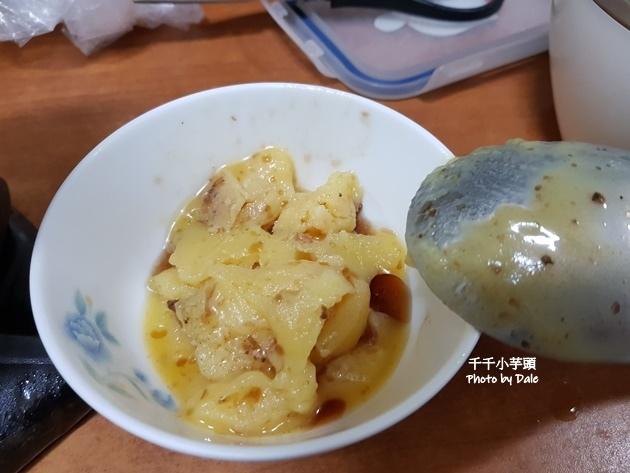 何首烏雞湯5.jpg