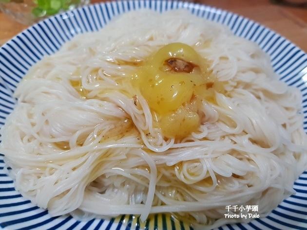 何首烏雞湯10.jpg