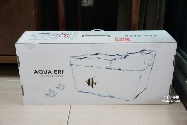 Aqua Eri專利技術免換水過濾系統1.JPG
