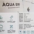 Aqua Eri專利技術免換水過濾系統2.jpg