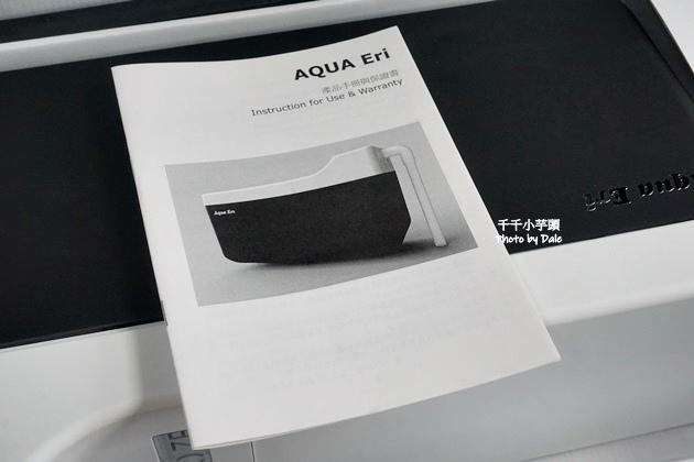 Aqua Eri專利技術免換水過濾系統4.JPG