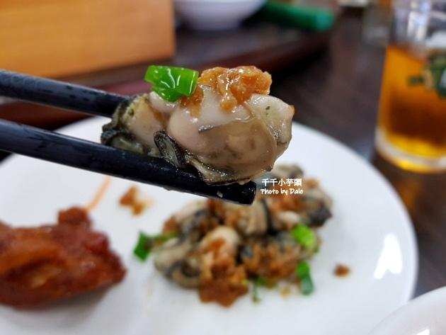 八海鮮餐廳11.jpg