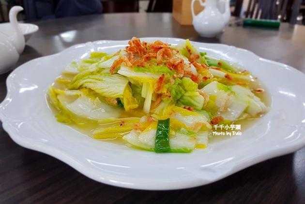 八海鮮餐廳23.jpg