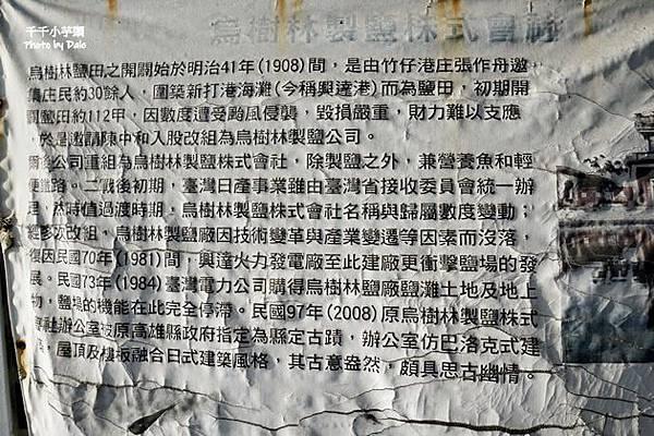 永安濕地4.JPG