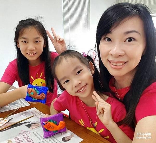 安永濕地教育中心10.jpg