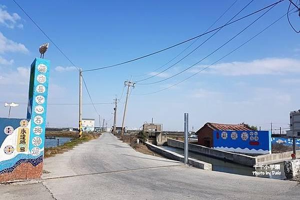 蘇班長安心石斑漁場2.jpg