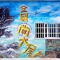 蘇班長安心石斑漁場3.jpg