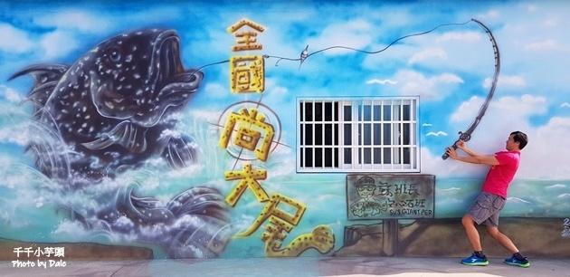 蘇班長安心石斑漁場4.jpg