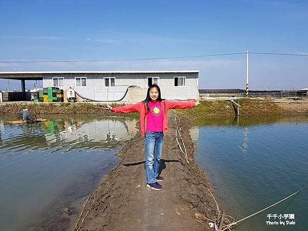 蘇班長安心石斑漁場18.jpg