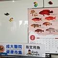 蘇班長安心石斑漁場25.jpg