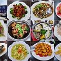 八海鮮餐廳33