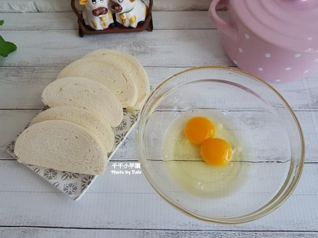 【都鋐麵包坊】特大手作鮮奶饅頭13.jpg
