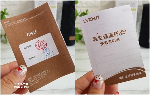 【LVZHU】茶水分離泡茶保溫杯10.jpg