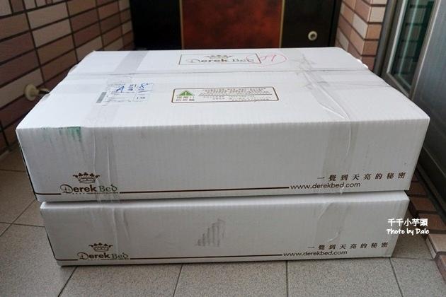 德瑞克乳膠枕2.JPG