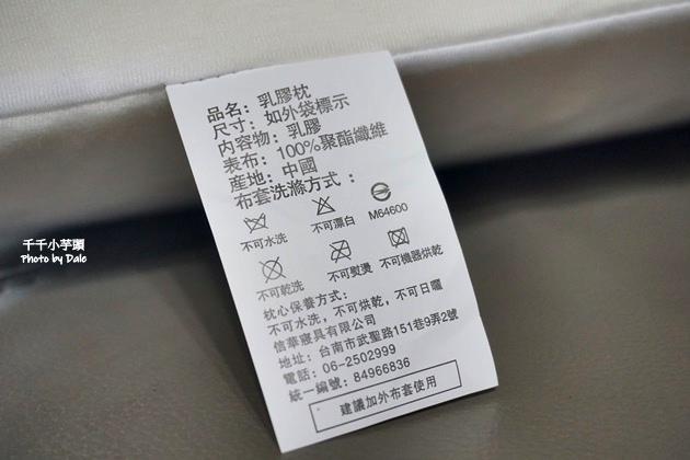 德瑞克乳膠枕6.JPG