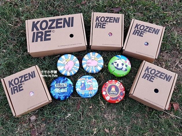 【KOZENI IRE】寓教零錢盒2.jpg