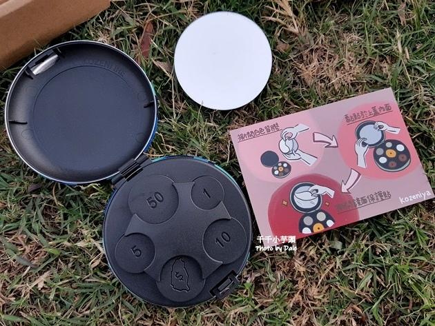【KOZENI IRE】寓教零錢盒7.jpg