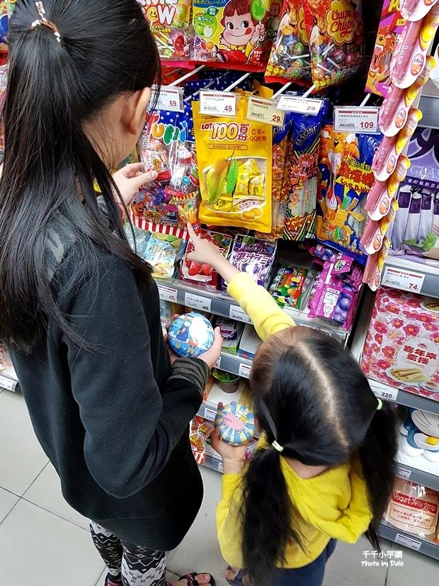 【KOZENI IRE】寓教零錢盒25.jpg