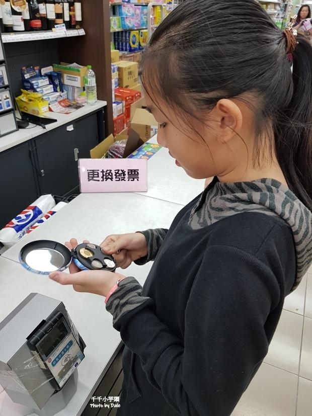 【KOZENI IRE】寓教零錢盒27.jpg
