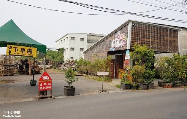愛木村1.jpg