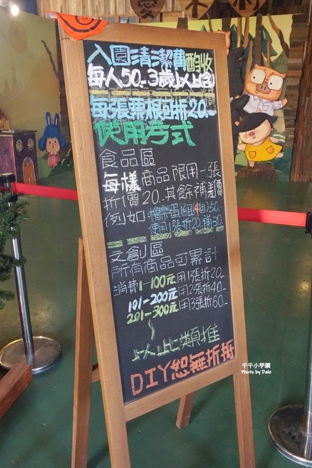 愛木村8.JPG