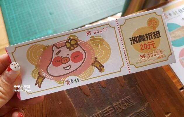 愛木村10.jpg