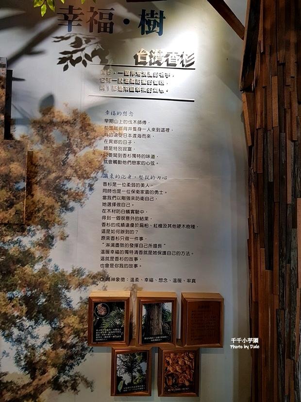 愛木村28.jpg
