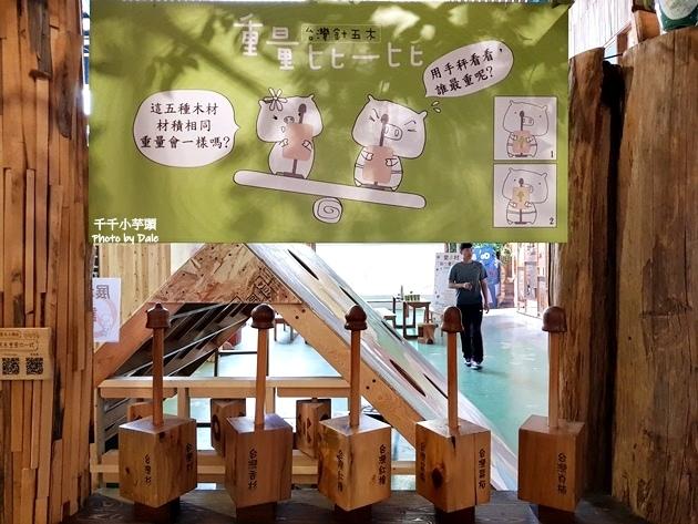 愛木村30.jpg