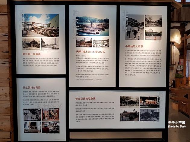 愛木村35.jpg