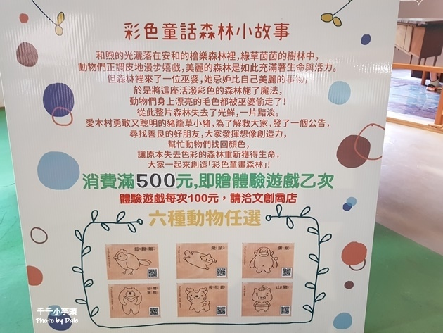 愛木村74.jpg