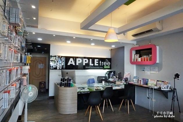蘋果樹通訊4.JPG