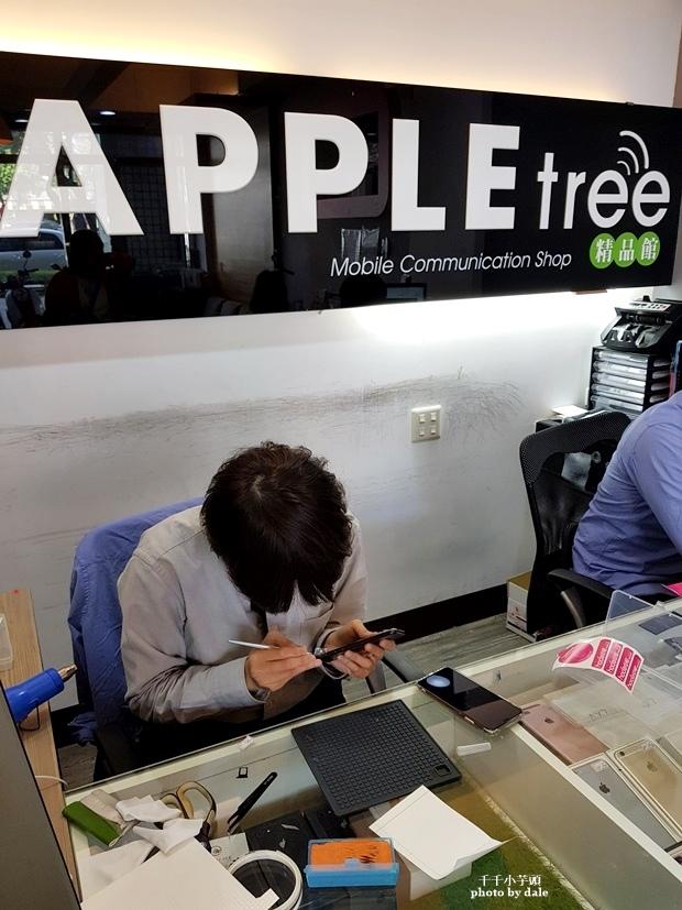 蘋果樹通訊19.jpg