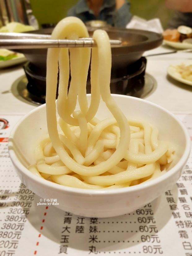 小東火鍋41.jpg