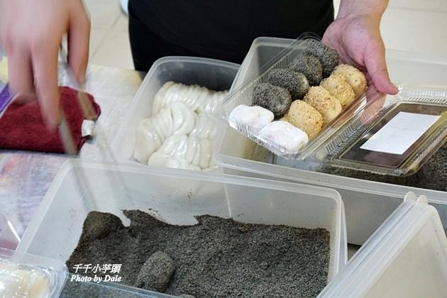 麻糬大王8.JPG