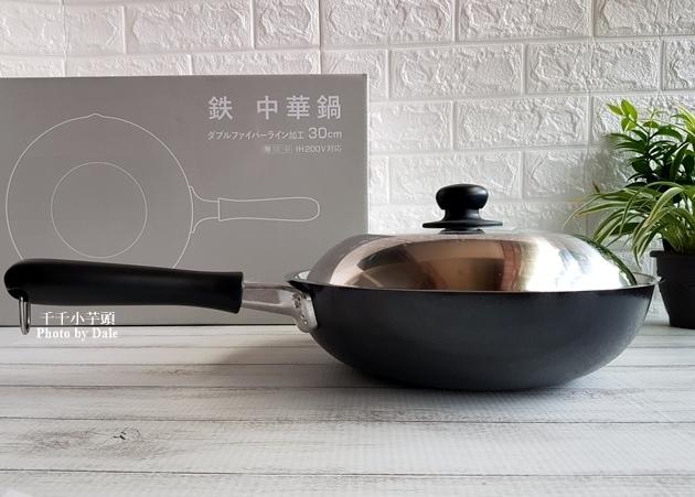 家樂福柳宗理中華鐵炒鍋3.jpg
