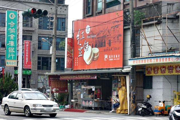 萬丹采風社紅豆餅1.jpg