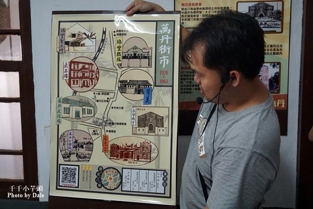 萬丹采風社紅豆餅6.JPG