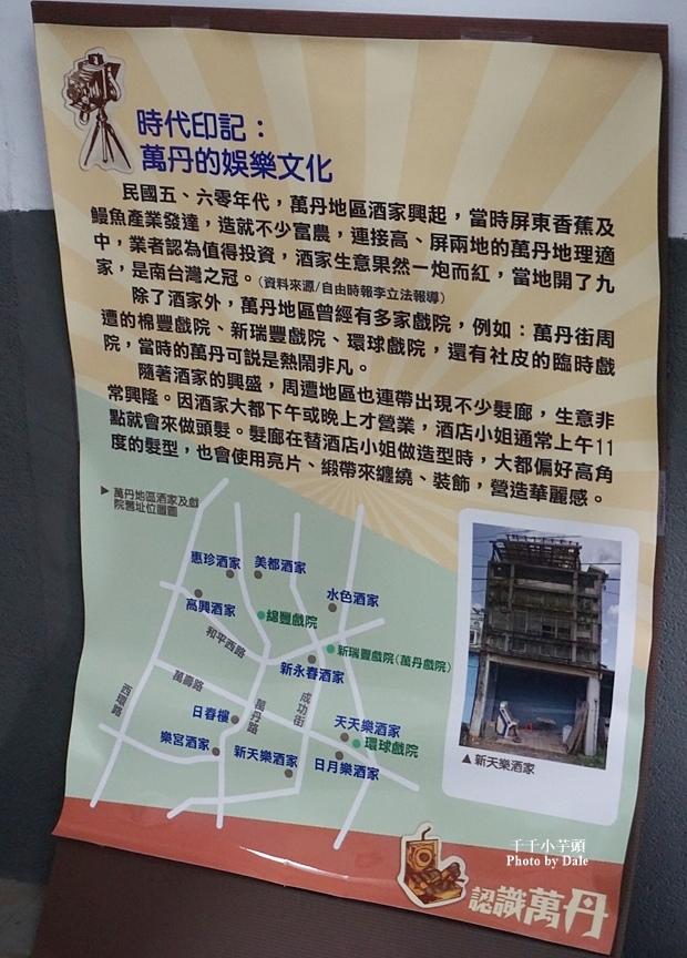 萬丹采風社紅豆餅7.JPG
