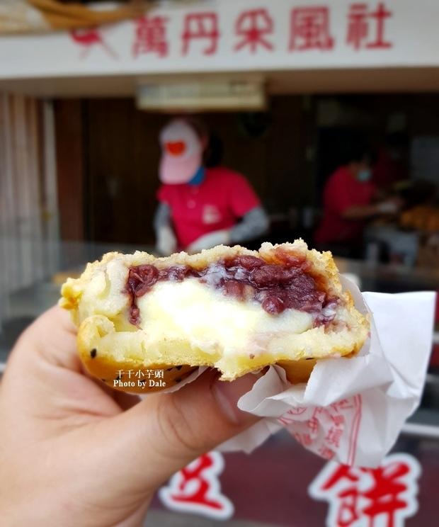 萬丹采風社紅豆餅11.jpg
