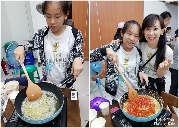 辣椒醬DIY8.jpg