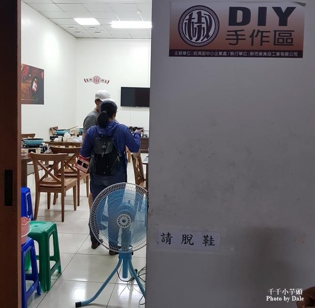 辣椒醬DIY13.jpg
