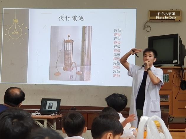 親子科學35