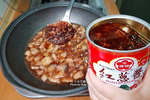牛頭牌紅蔥醬古早味滷肉燥13.jpg