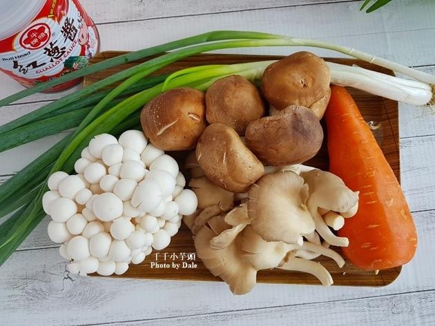 牛頭牌紅蔥醬炒三菇1.jpg