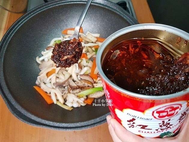 牛頭牌紅蔥醬炒三菇7.jpg