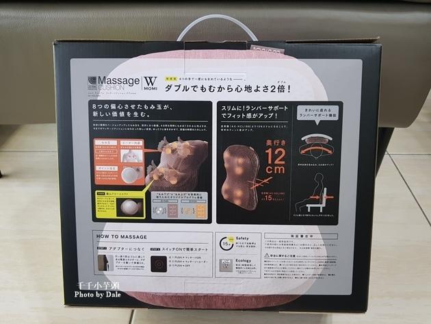日式溫熱按摩抱枕2.jpg