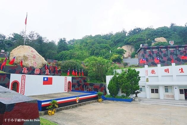 大膽島12.JPG