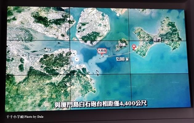 大膽島13.jpg