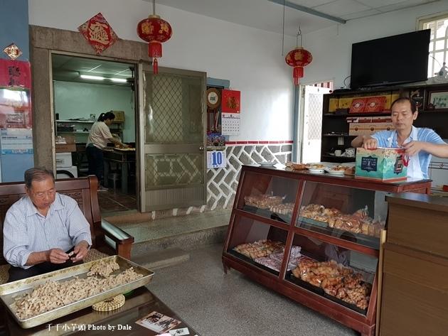 合成餅店2.jpg