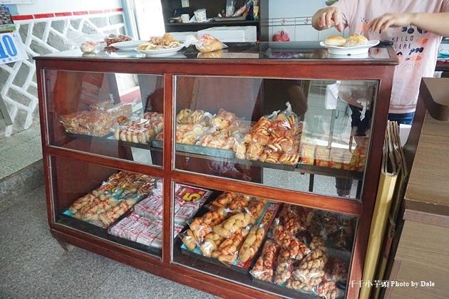 合成餅店4.JPG